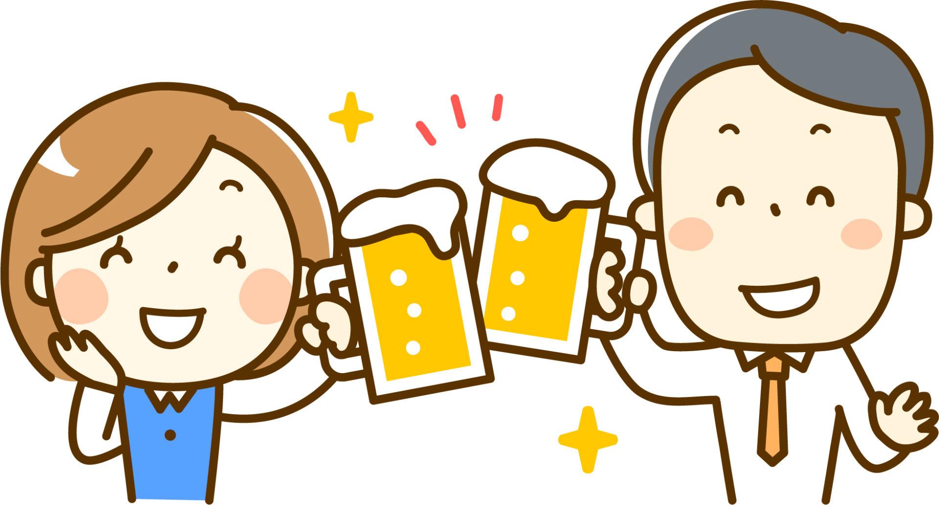 男性と女性がお酒を乾杯しているイラスト