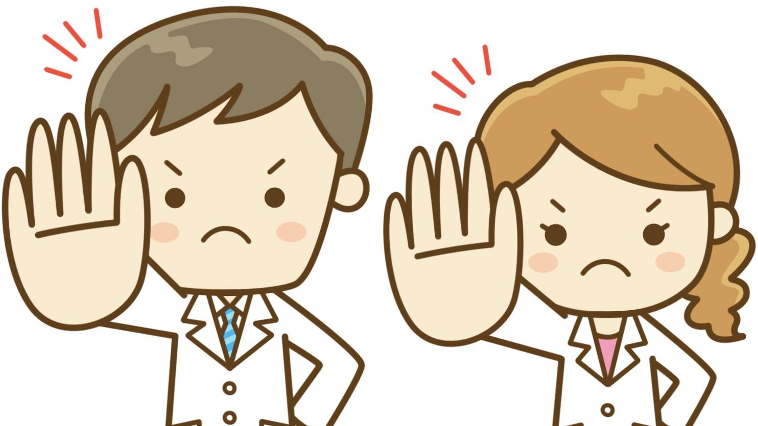 断る女性と男性の先生