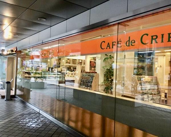 カフェ・デ・クリエ