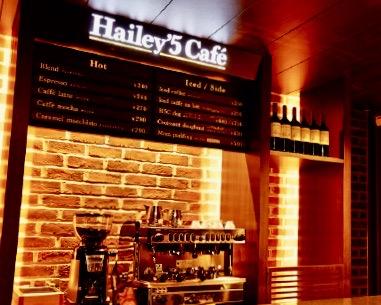 ハイリーファイブカフェ