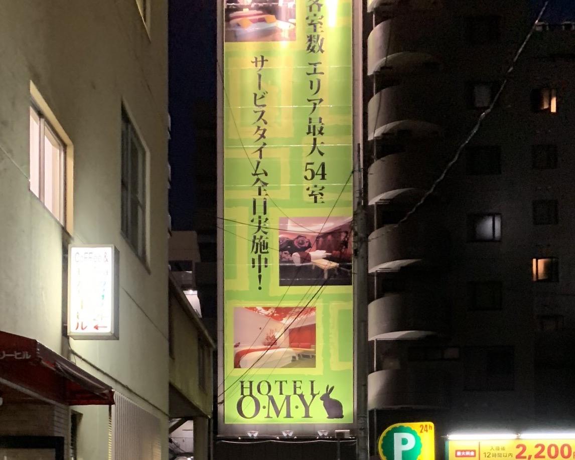 HOTEL OMY