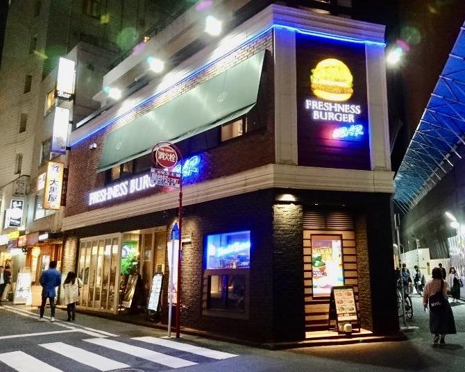 フレッシュネスバーガー横浜西口店