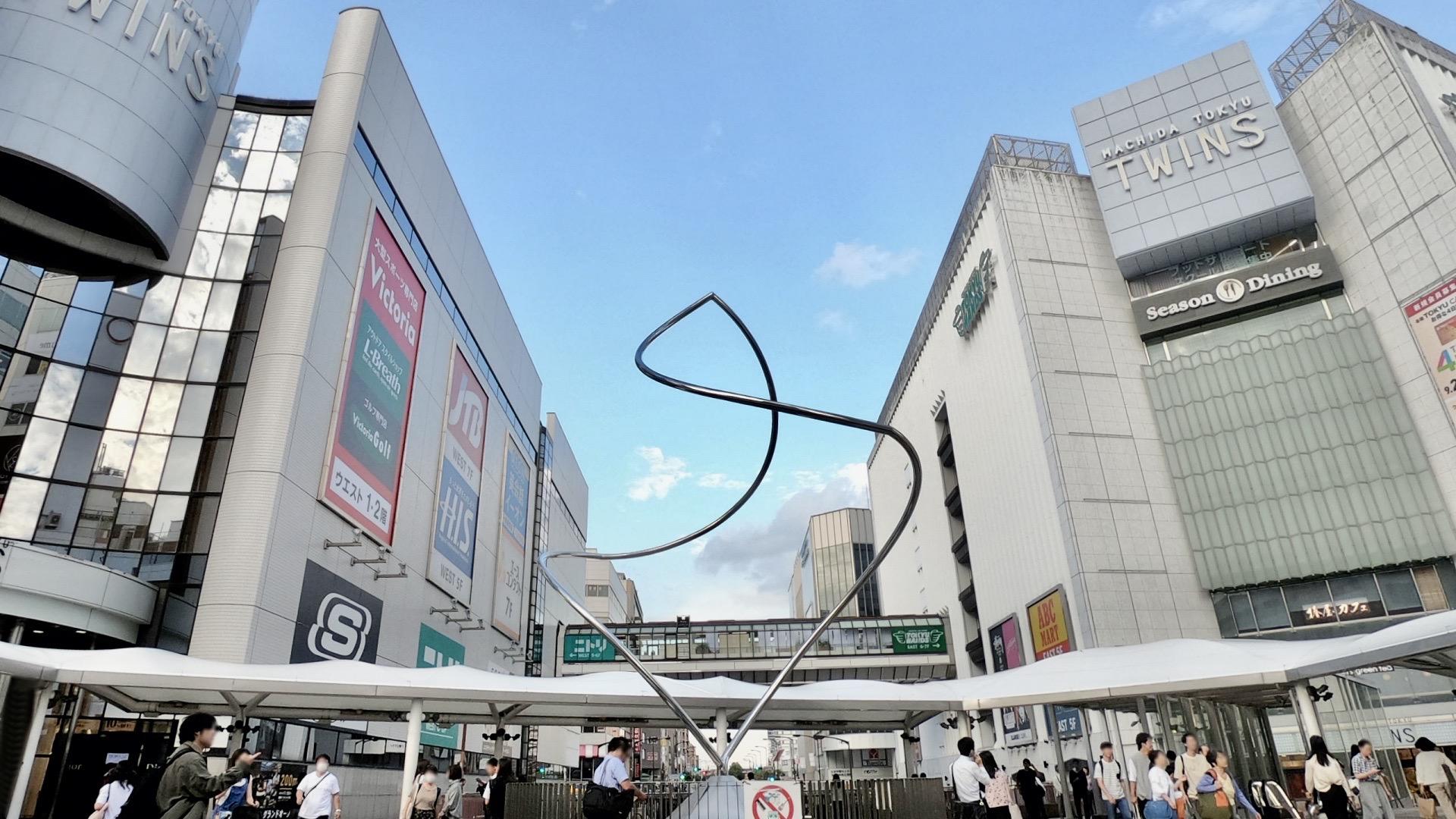 町田駅ペデストリアンデッキ