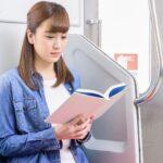 電車の女性