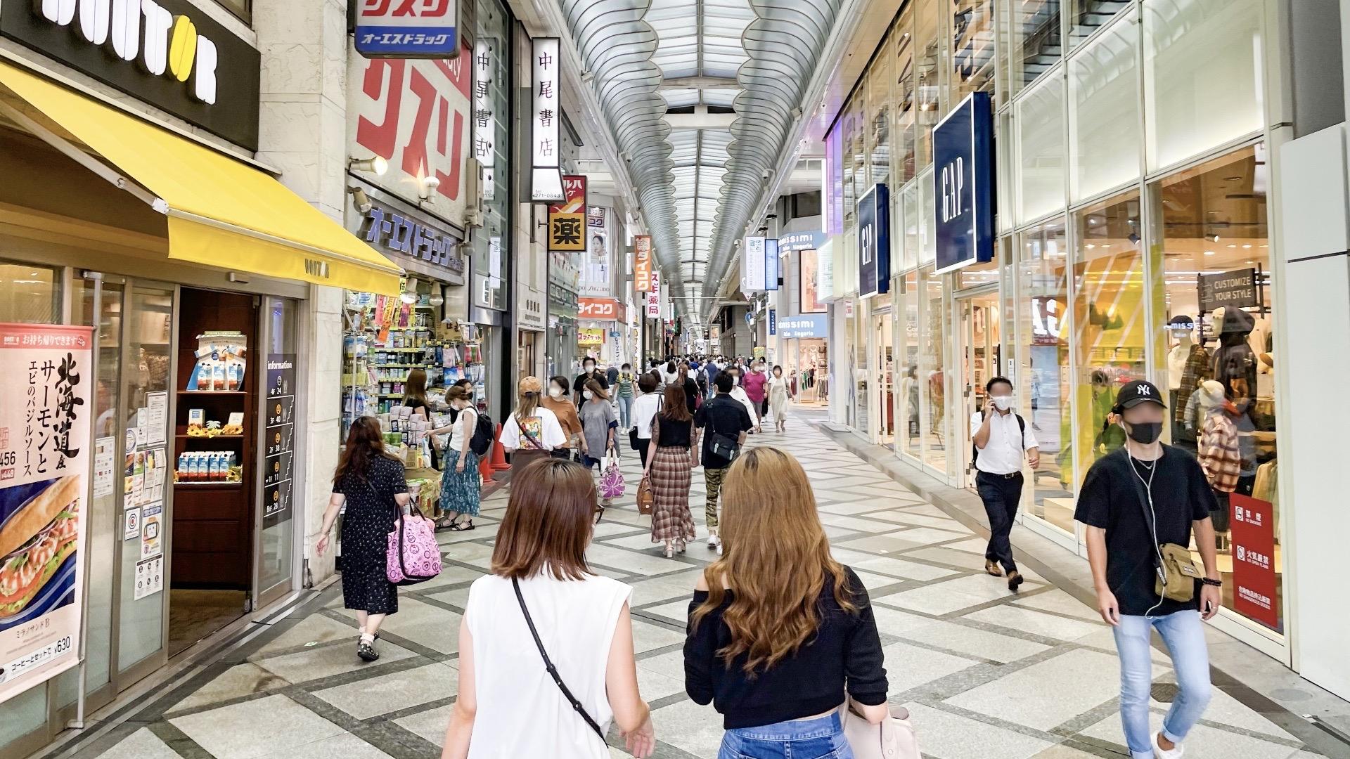 心斎橋 商店街